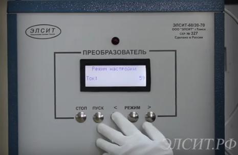 indukcionnaya ustanovka, индукционная установка
