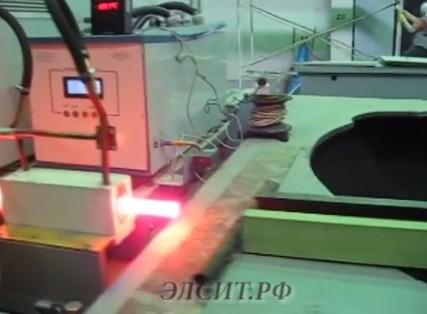 индукционный нагрев, индукционный нагреватель, установка индукционного нагрева