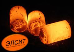 plavilnaja-pech, плавильная печь, индукционные установки, установки твч, элсит