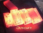 tvch-zakalka, Закалка стали, твч закалка, индукционные нагреватели, закалка твч