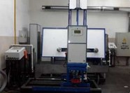 Установки для закалки валов ТВЧ, установка твч, индукционная установка, твч закалка